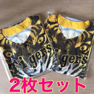 MIZUNO - 阪神タイガース 2021ウル虎の夏 ユニフォーム2枚セット