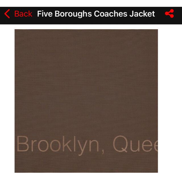 Supreme(シュプリーム)の最安値! Supreme five Boroughs Coaches Jack  メンズのジャケット/アウター(ナイロンジャケット)の商品写真