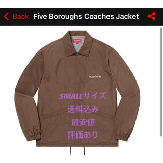 Supreme - 最安値! Supreme five Boroughs Coaches Jack