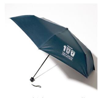 ヴェレダ(WELEDA)の【即購入OK・送料無料】SPRiNG8月号付録(傘)