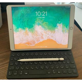 Apple - 【特価】iPad Pro 10.5 WI-FIモデル 256gb フルセット