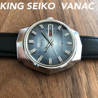 SEIKO - 【SEIKO】キングセイコー バナック ブルー VANAC  5626-7140