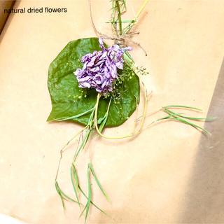ナチュラルドライフラワー ミニスワッグ 薄紫色アジサイの日本テイスト0721④(ドライフラワー)