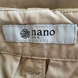 ナノユニバース(nano・universe)のナノユニバース ワイドチノパンツ(カジュアルパンツ)