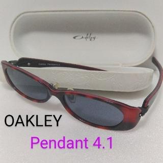 オークリー(Oakley)の【中古品】OAKLEY オークリー サングラス ユニセックス Pendant 夏(サングラス/メガネ)