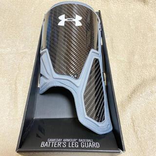 UNDER ARMOUR - USA限定モデル 最高級カーボン アンダーアーマー レッグガード グレー 左打ち