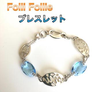 フォリフォリ(Folli Follie)のフォリフォリ ブレスレット レディース Folli Follie(ブレスレット/バングル)