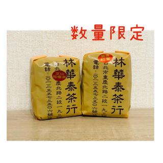 【林華泰】蜜香紅茶  (150g) ,文山包種茶(青茶)  (150g)