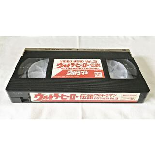 バンダイ(BANDAI)のウルトラマン ウルトラヒーロー伝説 Vol.3 1988年 バンダイ VHS(特撮)