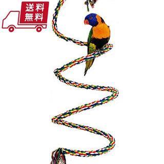 新品 ロープパーチ 1m 布製止まり木 インコ オウム 大中小型 鳥用 ロープ