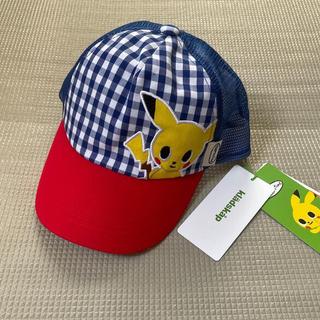クレードスコープ(kladskap)の51-53 クレードスコープ 帽子(帽子)
