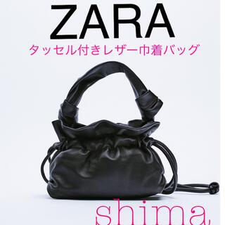ZARA - ZARA タッセル付きレザー巾着バッグ ブラック ミニレザークロスボディバッグ