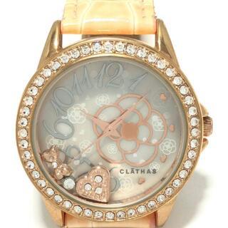 クレイサス(CLATHAS)のCLATHAS(クレイサス) 腕時計 - レディース(腕時計)