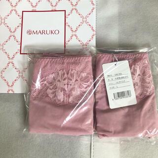 マルコ(MARUKO)のマキジェリーク ピンクL×2(その他)