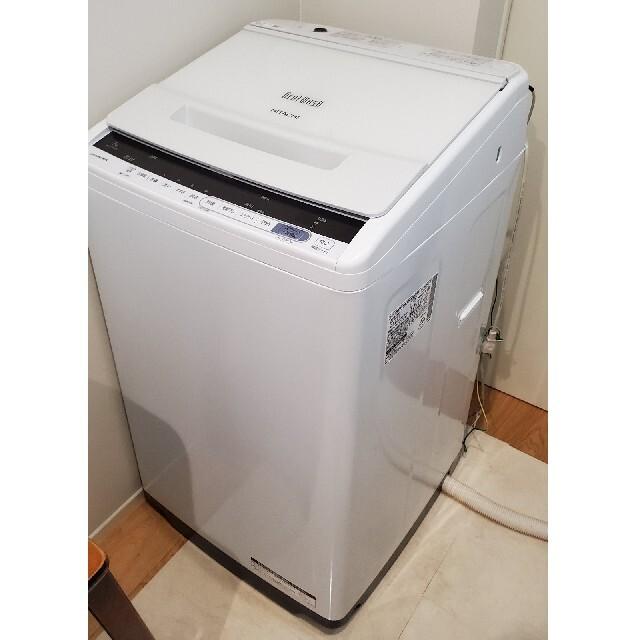 日立(ヒタチ)のビートウォッシュ 洗濯機 スマホ/家電/カメラの生活家電(洗濯機)の商品写真