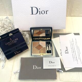 Dior - Dior サンク 022 限定