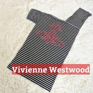 ヴィヴィアンウエストウッド(Vivienne Westwood)のVivienne Westwood 半袖ワンピース アシンメトリー ボーダー(ひざ丈ワンピース)