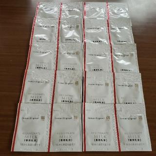 オオツカセイヤク(大塚製薬)のインナーシグナル 乳液 20包(乳液/ミルク)