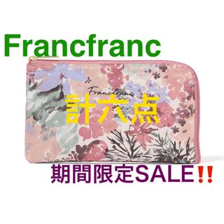 フランフラン(Francfranc)のFrancfranc ヴォヤージュ ティッシュ&マスクポーチ ライトピンク(ポーチ)