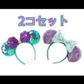 Disney - 2コセット❗️海外ディズニー日本未発売‼︎リトルマーメイドアリエル カチューシャ