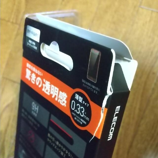 ELECOM(エレコム)の液晶フィルム iPhone7/6S/6 スマホ/家電/カメラのスマホアクセサリー(保護フィルム)の商品写真