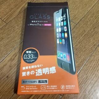 エレコム(ELECOM)の液晶フィルム iPhone7/6S/6(保護フィルム)
