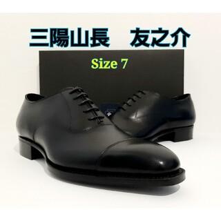 SANYO YAMACHO - 新品 三陽山長 友之介 Size 7 ストレートチップ #友二郎 ビジネス