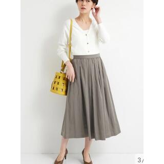 PLST - プラステ タフタスカート