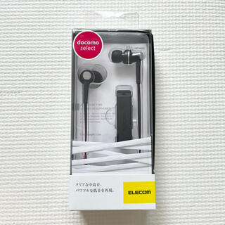 エレコム(ELECOM)の新品 ELECOM ステレオイヤホン イヤホン ヘッドホン 耳栓タイプ(ヘッドフォン/イヤフォン)
