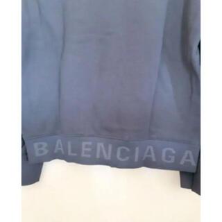バレンシアガ(Balenciaga)の美品 BALENCIAGA バレンシアガ スウェット トレーナー(スウェット)