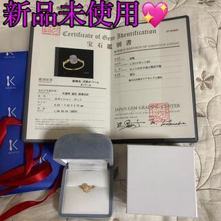 新品未使用♡18k 極上オパール ダイヤモンド指輪リング9号〜10号18金YG(リング(指輪))