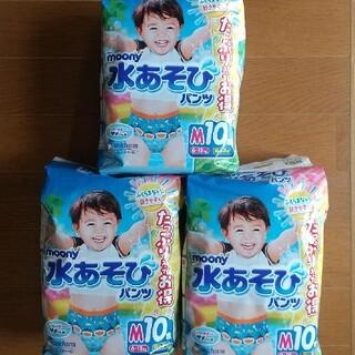 ユニチャーム(Unicharm)のムーニー 水遊びパンツ M 10枚入×3パック(ベビー紙おむつ)