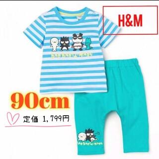 【新品】H&M サンリオコラボ ばつ丸くん 2点セット 90cm
