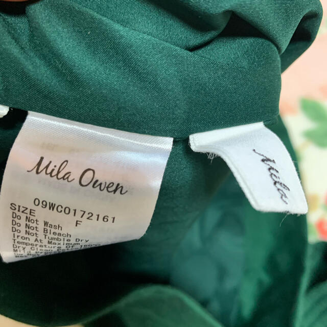 Mila Owen(ミラオーウェン)のくもさま専用✨2点セット✨✨✨ レディースのレディース その他(セット/コーデ)の商品写真