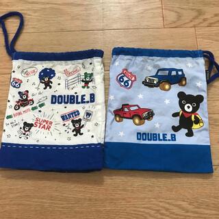 ダブルビー(DOUBLE.B)のコップ袋(ランチボックス巾着)