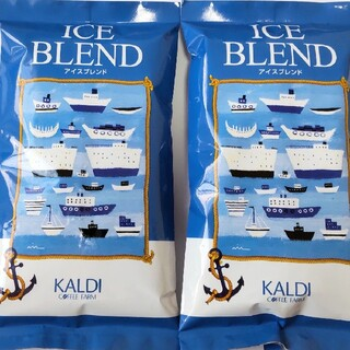 KALDI - カルディ アイスブレンド 2袋 中挽き