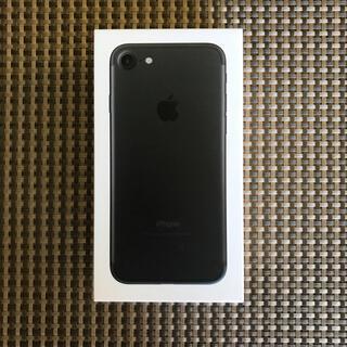 アイフォーン(iPhone)のiPhone7 イヤホン SIMピン他(ヘッドフォン/イヤフォン)
