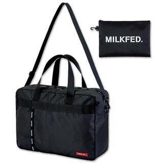 MILKFED. BOSTON BAG & POUCH SET