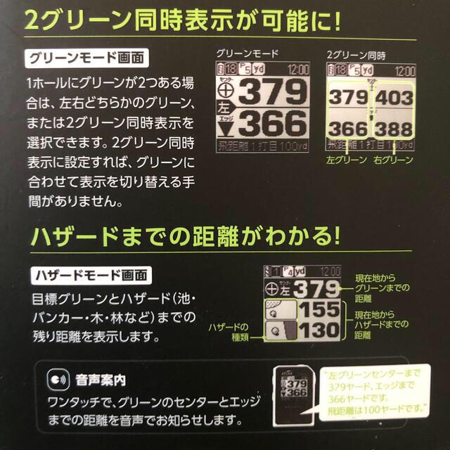 Yupiteru(ユピテル)のゴルフナビ 距離計 ATLAS   AGN1500 ユピテル製 スポーツ/アウトドアのゴルフ(その他)の商品写真