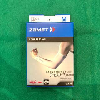 ZAMST - ZAMST アームスリーブ 両腕 野球 ランニング 新品未使用