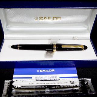 セーラー(Sailor)の【極美品 送料込】 セーラー 万年筆 プロフィットスタンダード 585 14K(ペン/マーカー)
