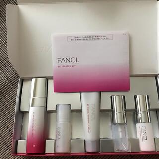 ファンケル(FANCL)のBCスターターキット(美容液)