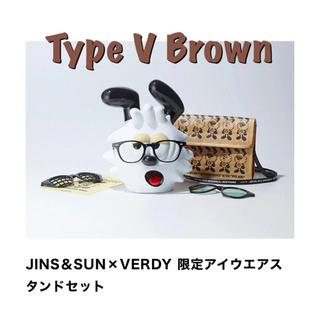 ジンズ(JINS)のJINS&SUN×VERDY 限定アイウエアスタンドセット ブラウン(サングラス/メガネ)