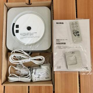 ムジルシリョウヒン(MUJI (無印良品))の無印良品 壁掛式CDプレーヤー スタンド付き(ポータブルプレーヤー)