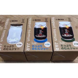 ボス(BOSS)の【3個セット】非売品 DOD たっぷりのむんジャー BOSS 限定 コラボ (グラス/カップ)