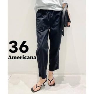 アパルトモンドゥーズィエムクラス(L'Appartement DEUXIEME CLASSE)のアパルトモン【Americana/アメリカーナ】Nylon Pants 36(カジュアルパンツ)