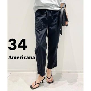 アパルトモンドゥーズィエムクラス(L'Appartement DEUXIEME CLASSE)のアパルトモン【Americana/アメリカーナ】Nylon Pants 34(カジュアルパンツ)