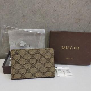 グッチ(Gucci)のグッチ★GUCCI★パスポートケース(旅行用品)
