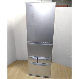 東芝 - 冷蔵庫 東芝 VEGETA シルバー タッチパネル スリム大容量 真ん中野菜室