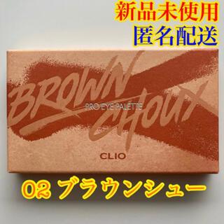 【新品】クリオ プロ アイパレット 02 ブラウンシュー brown choux(アイシャドウ)